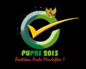pupns-logo